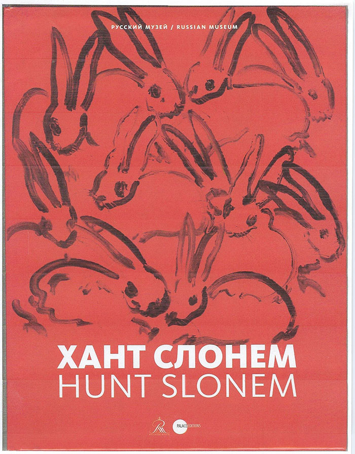 12 The State Russian Museum   Hunt Slonem, 2017 press misc press hunt slonem press