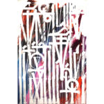 retna colored  150x150 Retna